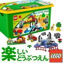 【数量限定、プレイマット付き!】【9月15日発売/予約受付中】LEGO(レゴブロック) デュプロ 基...