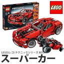 【クリスマスプレゼントに】【在庫あり!】LEGO(レゴ) 8070 テクニック スーパーカー 【テクニ...