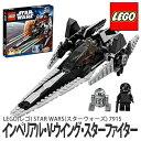 【エントリー利用でポイント最大6倍】LEGO(レゴ) 7915 スターウォーズ インペリアル・V-ウイン...