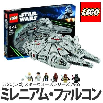 【クリスマスプレゼントに】【在庫あり】 LEGO(レゴ) 7965 スターウォーズ ミレニアム・ファル...