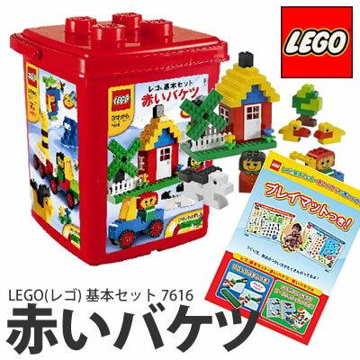 【限定プレイマット付】LEGO(レゴ) 7616 基本セット・赤いバケツ 【プレイマットセット!】【57...