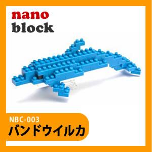 【エントリー利用でポイント最大3倍】【在庫あり】nanoblock(ナノブロック) 動物シリーズNBC-00...