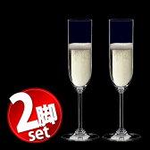 リーデル ワインシリーズ シャンパン 【6448/8】【正規品】「2脚セット」【ワイングッズ / ワイングラス】★ペアセット★