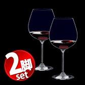 【正規品】 リーデル ワインシリーズ ピノ・ネッビオーロ 「2脚セット」【6448/7】【ワイングッズ / ワイングラス】★ペアセット★