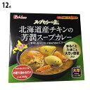 【12個セット】ハウス食品 スープカリーの匠 北海道産チキンの芳潤スープカレー(北海道限定) 360g