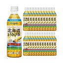伊藤園 北海道とうきび茶 500ml 1ケース(24本入り) 北海道 限定 ソフトドリンク お茶 とうもろこし茶(ラッピング不可)