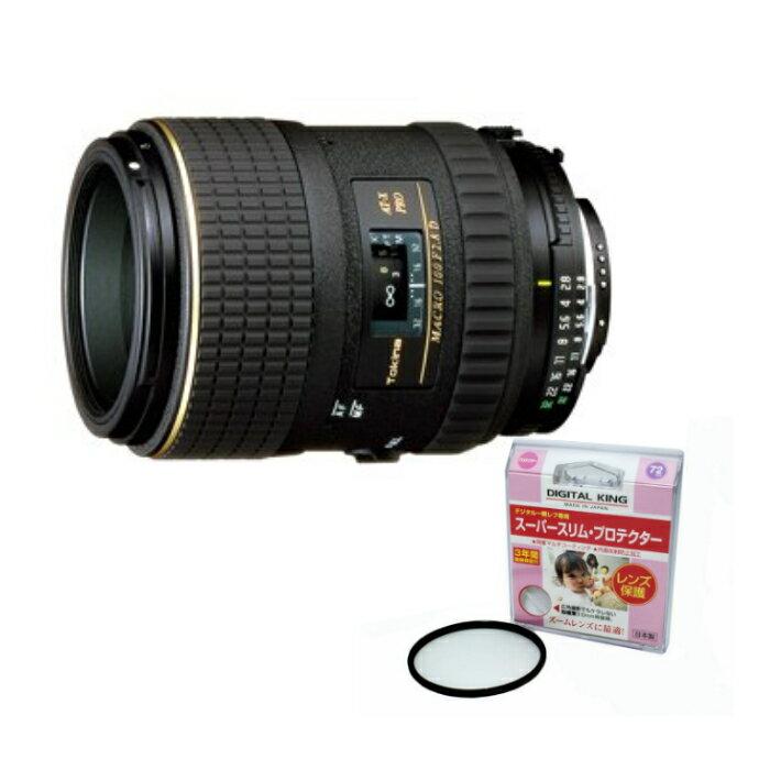 カメラ・ビデオカメラ・光学機器, カメラ用交換レンズ (Tokina)AT-X M100 PRO D CAF 100mm F2.8 MACRO(35mmAPS-C)