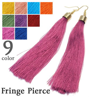 Fringe earrings (1 pair) auktn 02P07Feb16