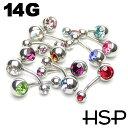 へそピアス 14G ダブルジュエル バナナバーベル ボディピアス サージカル ステンレス ヘソピアス 金属アレルギー 02P07Feb16 HSP