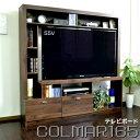テレビ台 ハイタイプ 壁面家具 リビング壁面収納 55インチ対応 TV台 テレビラック ゲート型AVボード 165cm幅 J-Supply Ltd.(ジェイサプライ) PD015