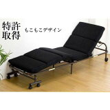 【エントリーでP5倍】 リクライニングベッド 折りたたみベッド モコモココンパクト SA562