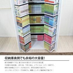 DVD収納DVD収納庫DVDラックDVDラックCD収納本棚書棚ストッカー縦型ホワイト激安日本製大容量木製日本製