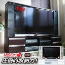 テレビ台 ハイタイプ 収納 55インチ 60インチ対応 テレビボード 壁面家具 リビング壁面収納 TV台 テレビラック ゲート型AVボード ブラウン 白 TCP301 送料無料