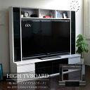 テレビ台 ハイタイプ 収納 55インチ 60インチ対応 180cm幅 壁面家具 リビング壁面収納 TV台 テレビラック ゲート型AVボード 白 TCP364