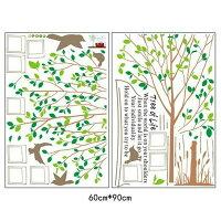 【LL版ツリーオブライフ】大きめサイズウォールステッカーウォールステッカーツリーオブライフ&木と鳥かご2枚セットウォールシールお子様と一緒に簡単に貼れます!