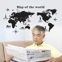 ウォールステッカー 世界地図【Map of the World】モノトーン世界地図 ・飛行機☆ ウォールステッカー北欧 シールきれいに剥がせる!子供部屋 DIY 壁紙 壁 シール 雑貨 リフォーム  貼って剥がせる ウォールステッカー 賃貸OK!