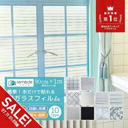 ガラスフィルム 窓の通販ならモバイルショッピング Net