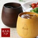 単品販売アクティブあにまる スープカップ レッド 1コ入スープカップ[代引選択不可]