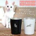 誕生日プレゼント 猫好き 女性 誕生日 雑貨 白猫 黒猫 猫