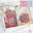 誕生日 女友達 ギフト ハーバリウム コンパクト ミラー かわいい セット 実用的 名入れ 【 桜