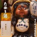 開店祝い 名入れ 父の日 酒 本醸造酒 【 たぬき酒 720...