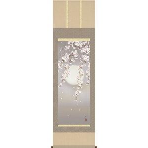 Hanging scroll-Yozakura / Ogata leaf water (Shakugo)