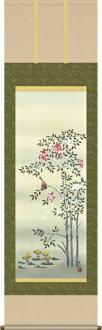 挂軸-雪中南天/緒方葉子水(供使用冬天的挂軸花鳥畫挂軸在尺5、壁龕)