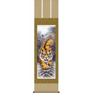 Hanging scroll-Futorazu / Yamamura Kanho (Small size shakusan, please use a celebration hanging scroll for celebrations between floors) Hanging [Free shipping]