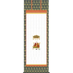 [for counterstroke] Shikoku Eighty-eight Places Rakura Axis-1 (Sacred Pilgrimage) (It is a hanging scroll and a sutra scroll that were born from the request of Mr. Henro.)