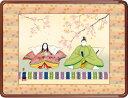 隅丸和額-立雛/遠山 翠洋