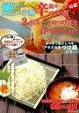 本場久留米ラーメン「鰹だしつけ麺&担々つけ麺」食べ比べ2種6食セットさ...