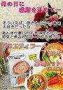 【母の日特別セット】メッセージカード付き!本場久留米ラーメン【人気のバ...