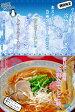 涼麺!冷やしラーメン3スープセット(3種6食)さっぱりだし醤油!(大和なでしこ)、冷製トマトスープ風!(とまとラーメン)、鴨のコクと香り!(鴨ラーメン)【ギフトにも】【送料無料】
