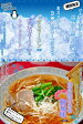 涼麺!冷やしラーメン3スープセット(3種6食)京風醤油!(和風味)、冷製トマトスープ風!(とまとラーメン)、鴨のコクと香り!(鴨ラーメン)【ギフトにも】
