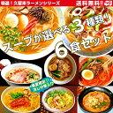 Eraberu-6harunatu