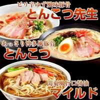 3種のスープ!
