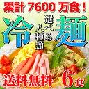 Select3syu-005-sm001