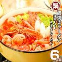 洋風鍋 トマト・カレースープ 鍋焼きラーメン6人前セット送料無料 保存食 ギフト 九州生麺