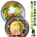 福岡県の郷土料理