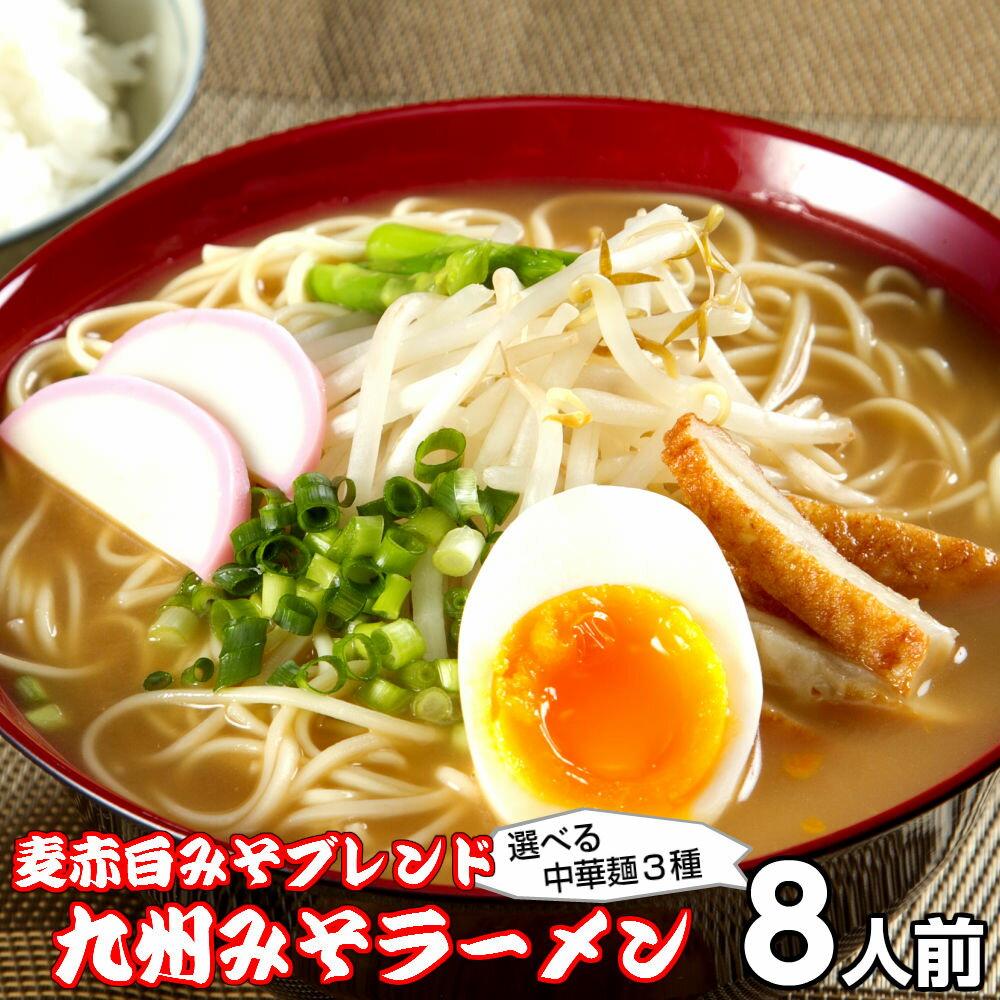 麺類, ラーメン  8 3