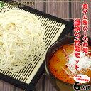 本場久留米ラーメン「鰹だしつけ麺&担々つけ麺」食べ比べ2種6...