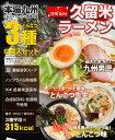 【RT総合ランキング1位獲得】...
