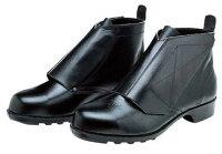 安全靴 DONKEL セーフティシューズ 安全靴 653 【安全靴】【セーフティースニーカー】