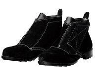 安全靴 DONKEL セーフティシューズ 安全靴 T-2 【耐熱靴】【セーフティースニーカー】
