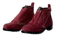 安全靴 DONKEL セーフティシューズ 安全靴 T-3 【耐熱靴】【セーフティースニーカー】