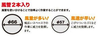 【送料無料】ゼノアエンジンブロアEBZ5100