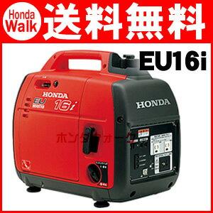 【8月上旬入荷】ホンダ発電機 ホンダインバーター発電機 EU16i-JN3がEU16iK1-JN3にモデルチェ...