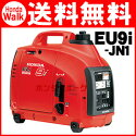 ホンダ発電機EU9iJN1