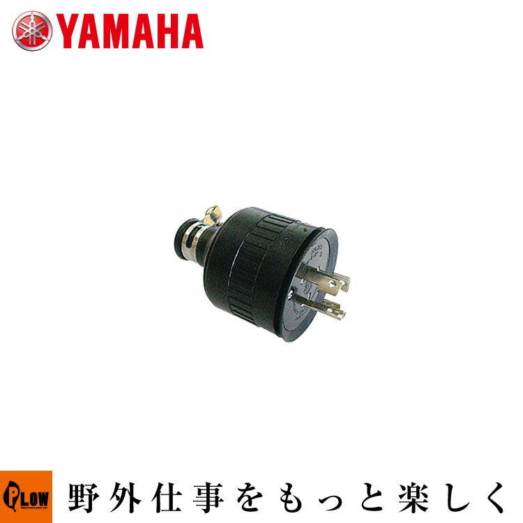 発電機・ポータブル電源, その他  30A 7XF-87236-00