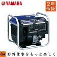 発電機 即納 ヤマハ EF2500i インバーター発電機 小型 家庭用 非常用電源 【送料無料】【あす楽対応】